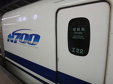 14060507