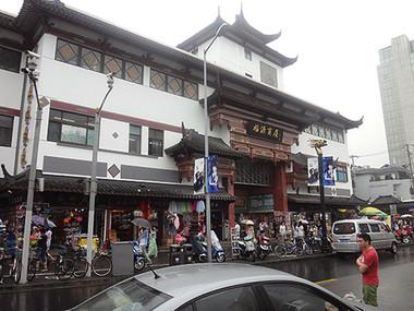 Yuyuan02