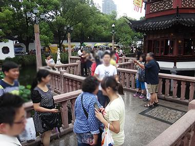 Yuyuan07