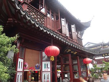 Yuyuan08
