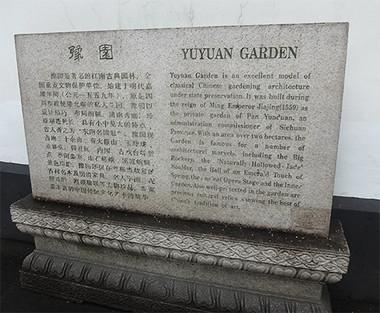 Yuyuan09