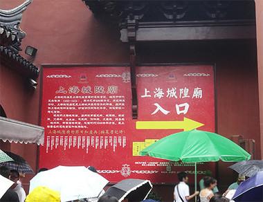 Yuyuan11