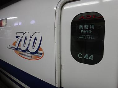 14082006