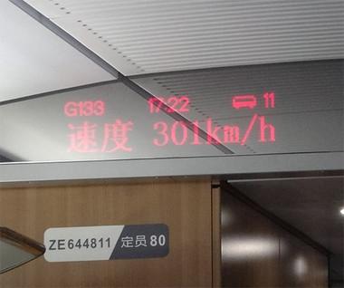 14082618