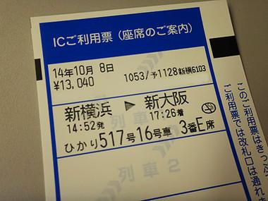 14100809