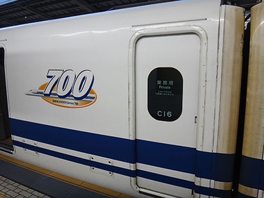 14100816