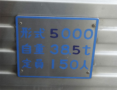 Ccbrey1409