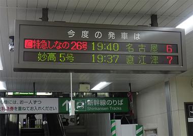 14110831