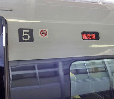 15052014