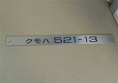 150527127