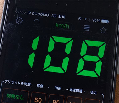 15061212