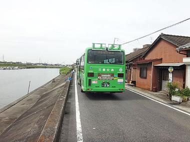 Busosng441
