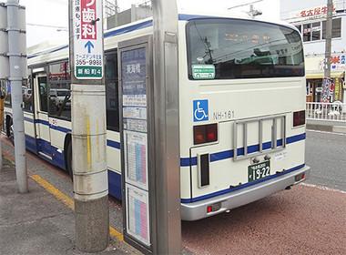 Busosng451