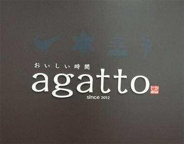 Agatto02