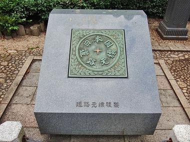 Nihonbas07