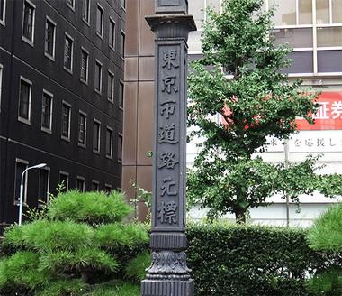 Nihonbas12