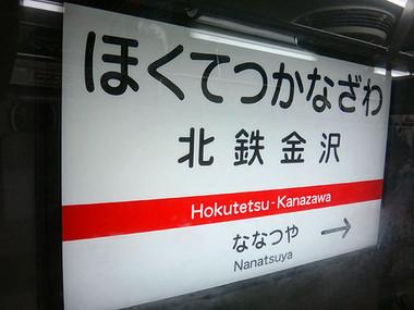 Hktsasgw11