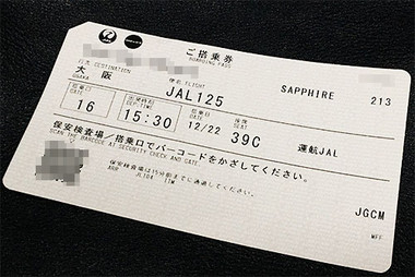 15122210