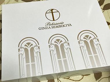Gnzsnbkyzl01
