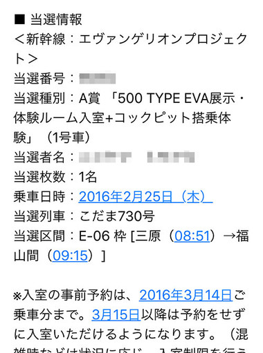 500tpeva23