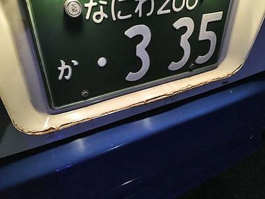 16022576