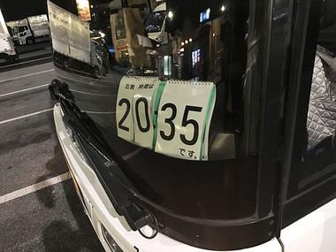 16022578