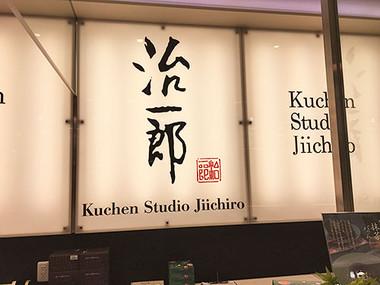 Jiichirobum01
