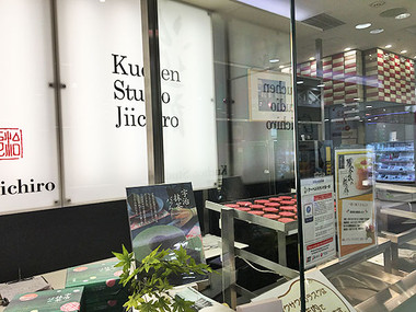 Jiichirobum02