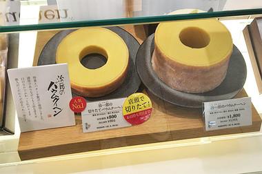 Jiichirobum05