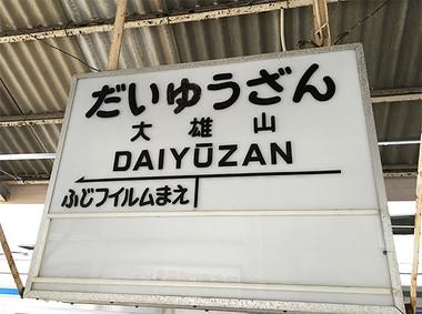 Izhdyzr20