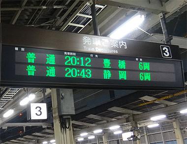 16081972