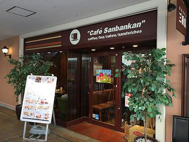 Sanbnkanlnc01