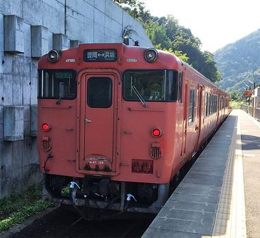 Amrbtc1652