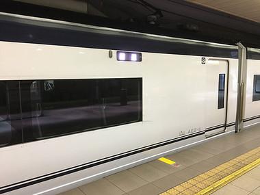 Skl161108