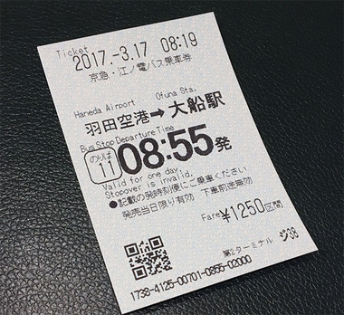 17031721