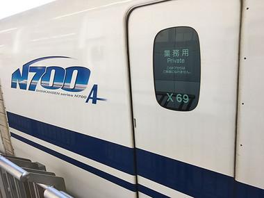 17040203