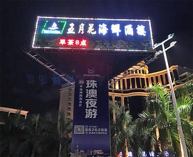 Wuyuehuazhi01