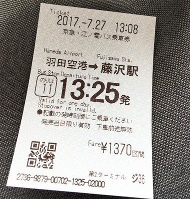 17072741