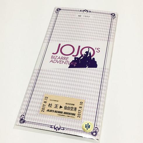 Jojofes17143
