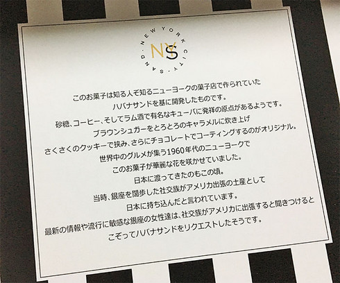 Nycmsnd02
