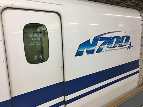 新幹線の編成記号写真 N700A/X...