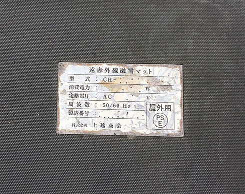 Ftr476fki46