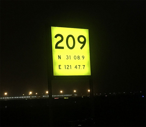 17111743