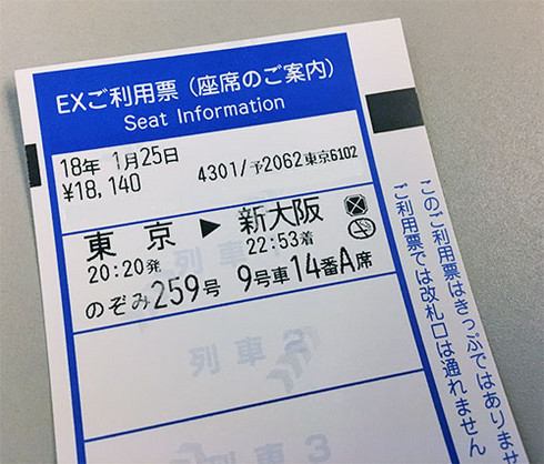 17012532