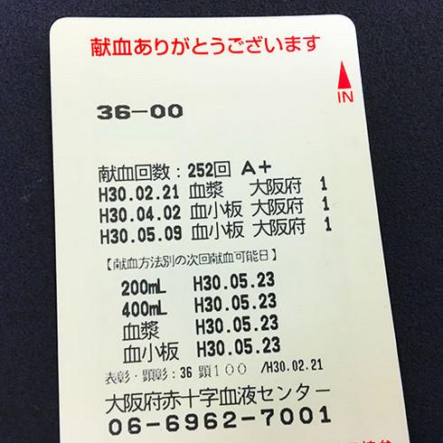 18050901