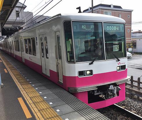 Snksei180711