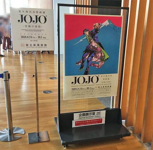 Jojo2018801