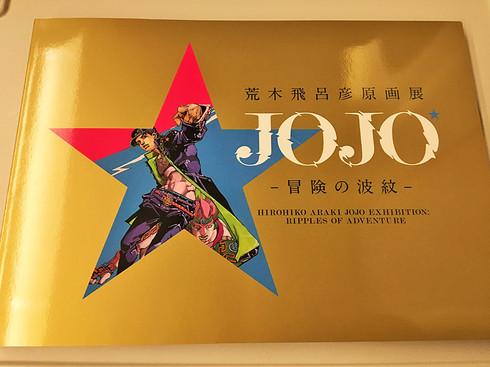Jojo2018871
