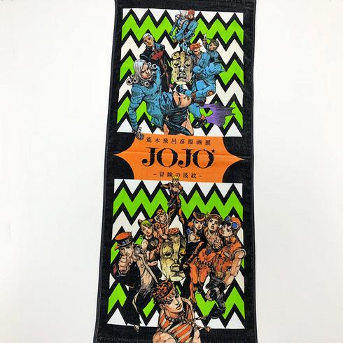 Jojotosgz18y06