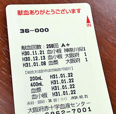 Knkt25801